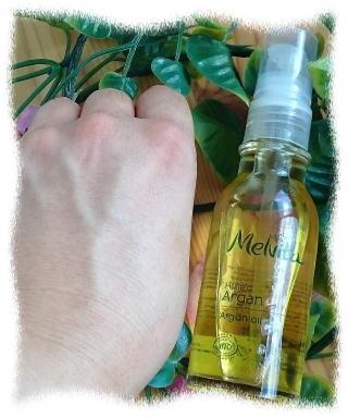 メルヴィータのオイルは自然なツヤがでます。